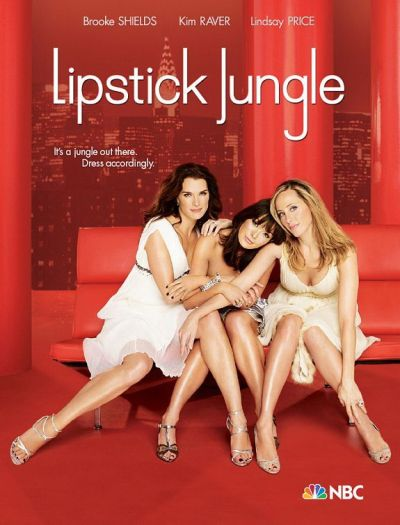 lipstickjungle